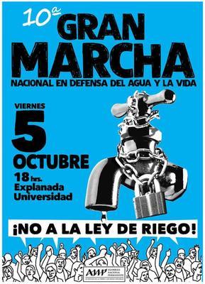 Uruguay: 10a Marcha Nacional en Defensa del Agua y la Vida ¡No a la Ley de Riego!